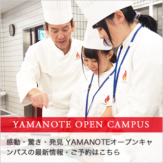 YAMANOTE OPEN CAMPUS