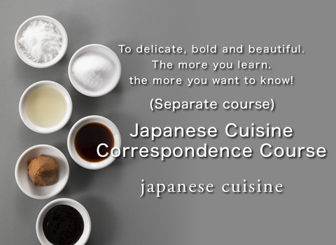 (Separate course) Japanese Cuisine Correspondence Course