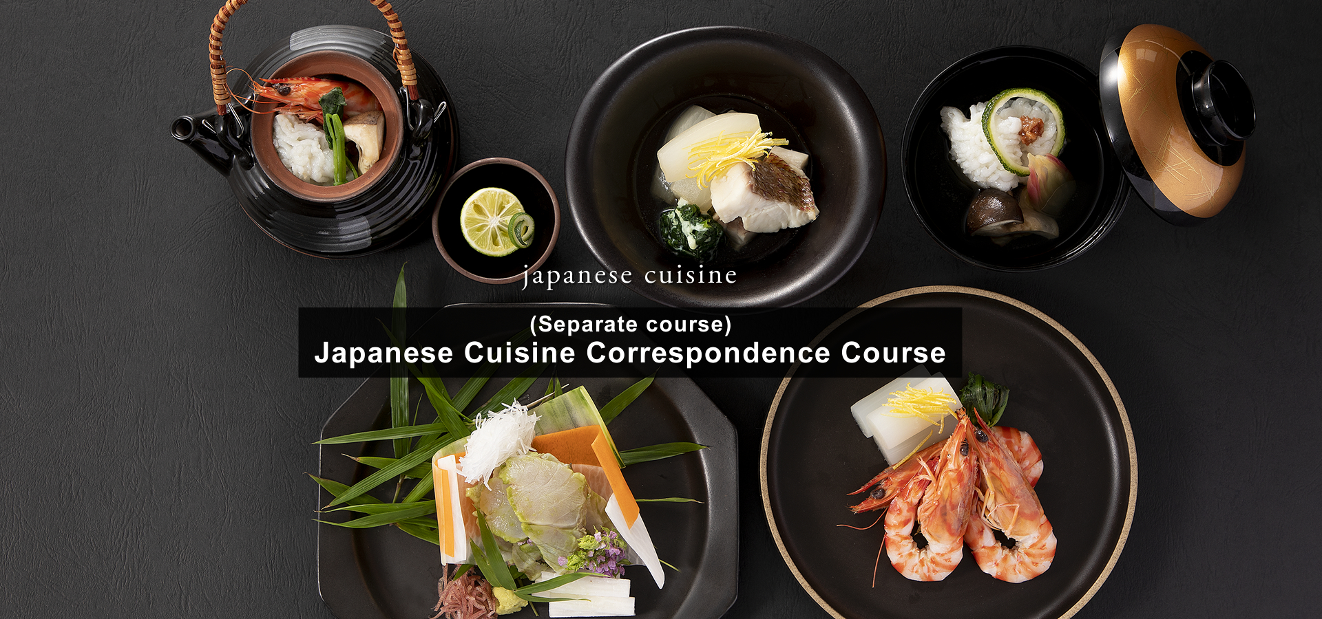 (Separate course) Western Confectionery Correspondence Course